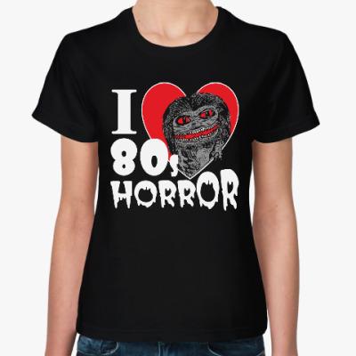 Женская футболка Зубастики (Ужасы 80-х)