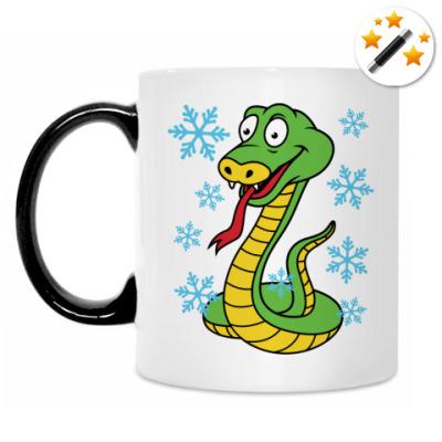Кружка-хамелеон Новогодняя змея