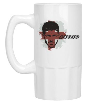 Пивная кружка Джеррард