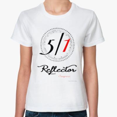 Классическая футболка Human Design 5/1 Рефлектор