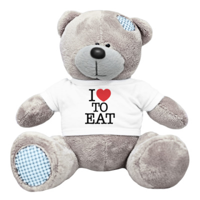 Плюшевый мишка Тедди я Люблю есть