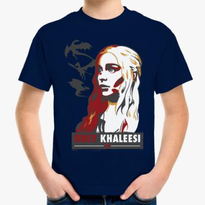 Детская футболка Obey Khaleesi Игра престолов