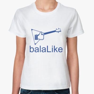 Классическая футболка balaLike