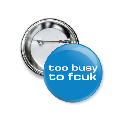 Too busy to fcuk