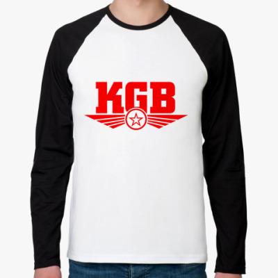 Футболка реглан с длинным рукавом КГБ