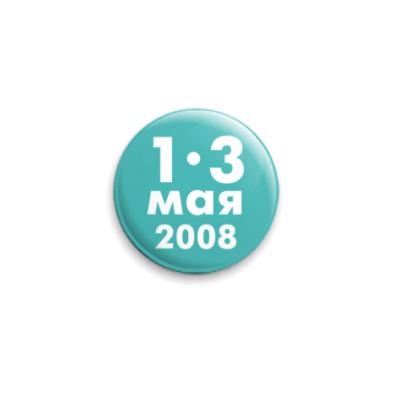 Значок 25мм  «Дата»
