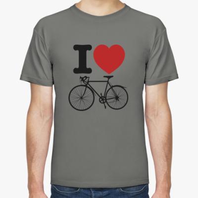 Футболка Я люблю велосипеды