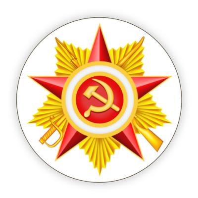 Костер (подставка под кружку) День защитника Отечества