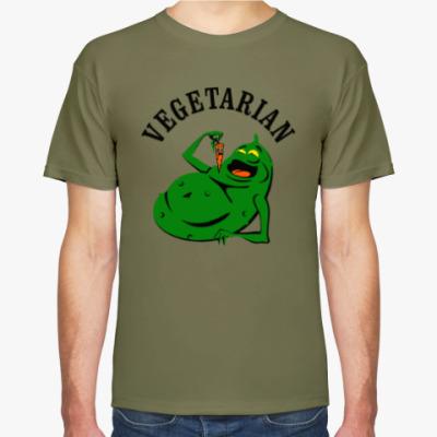 Футболка Вегетарианец