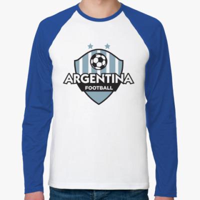 Футболка реглан с длинным рукавом Футбол Аргентины