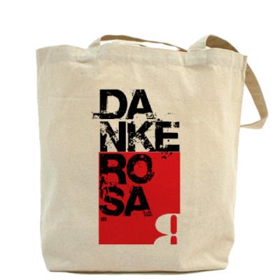 8 марта Danke rosa 01