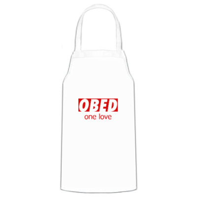 Фартук OBED one love