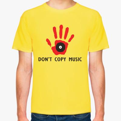 Футболка Dont Copy Music