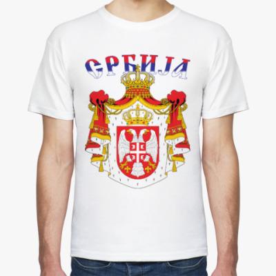 Футболка Большой герб Сербии