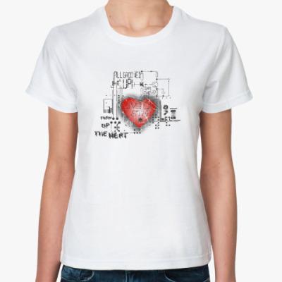 Классическая футболка Включи это сердце!