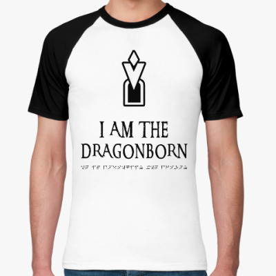 Футболка реглан Dragonborn Skyrim