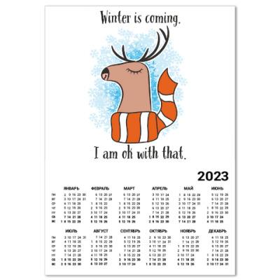 Календарь Зима приближается. И это здорово!