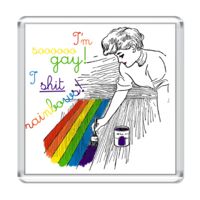 Магнит  Shit rainbows!