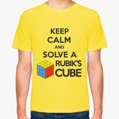 Футболка Keep calm and Solve Rubiks Cube | Кубик Рубика