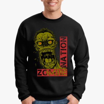 Свитшот Нация зомби