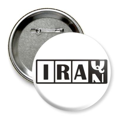 Значок 75мм Иран-Ирак
