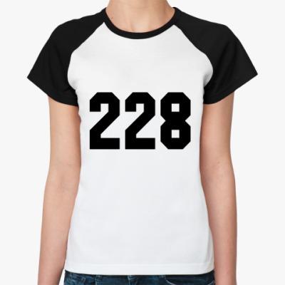 Женская футболка реглан 228