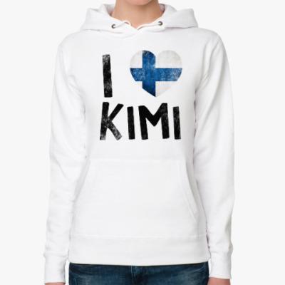 Женская толстовка худи I LOVE KIMI