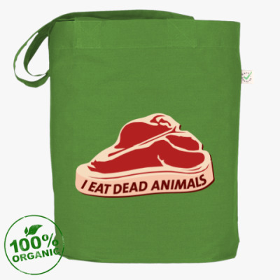 Сумка I eat dead animals