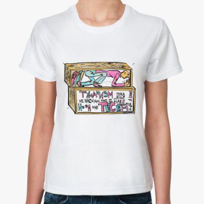 Классическая футболка  'В книжной полке'