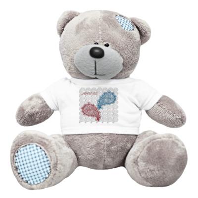 Плюшевый мишка Тедди любовь это...