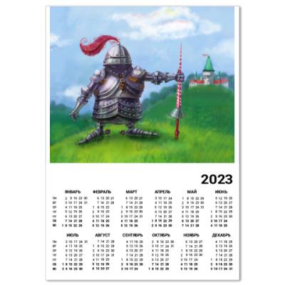 Календарь  A3  РЫЦАРЬ