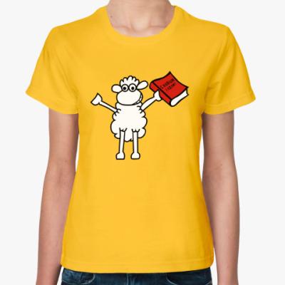 Женская футболка Овца - С новым годом!