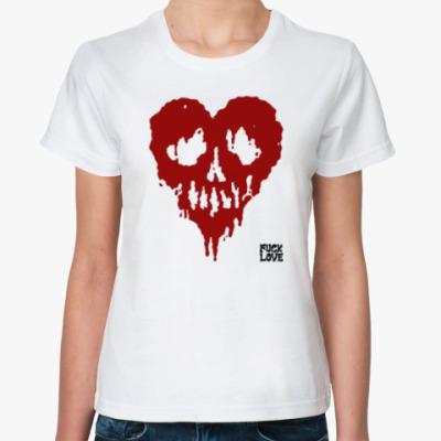Классическая футболка F**k Love