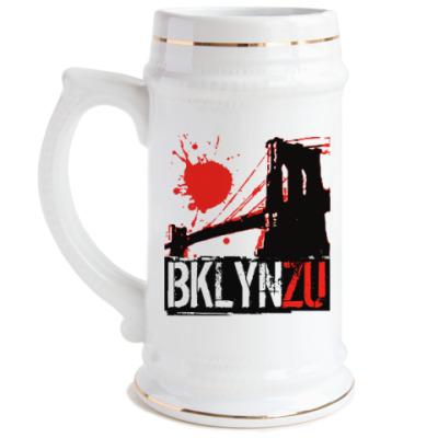 Пивная кружка Brooklyn Zu