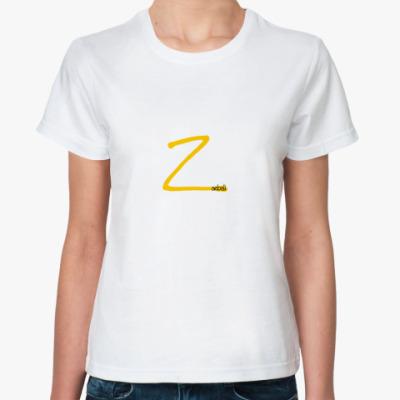 """Классическая футболка Ж/ф """"Z"""""""