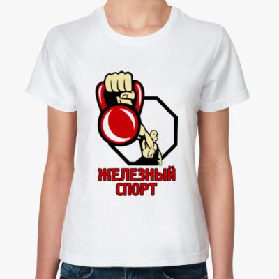 Классическая футболка Железный спорт