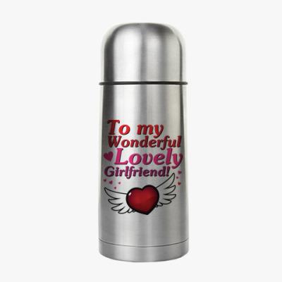 Термос Для моей девушки