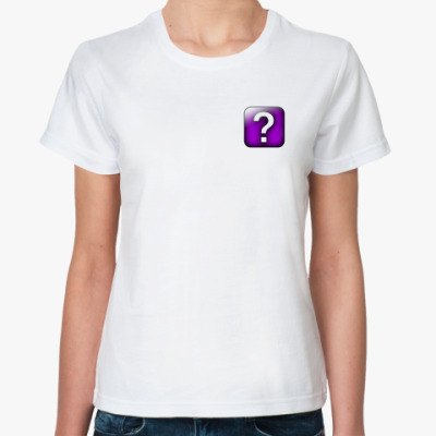 Классическая футболка 'Есть вопрос'