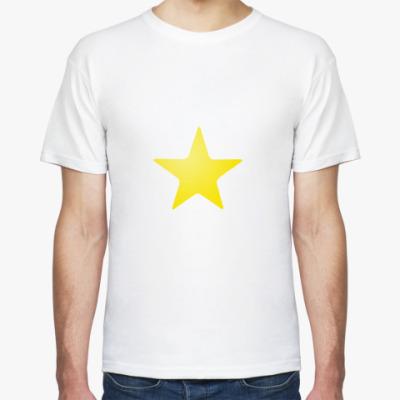 Футболка Звезда