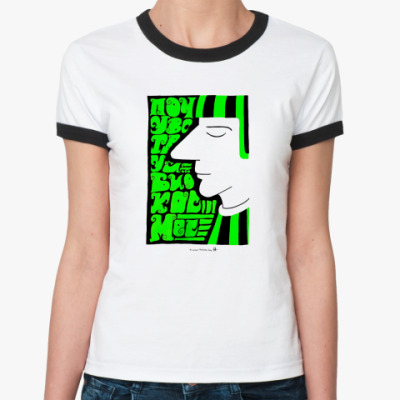 Женская футболка Ringer-T космос