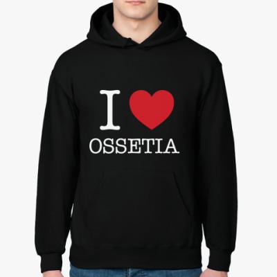 Толстовка худи I love Ossetia