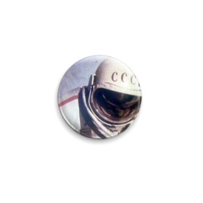 Значок 25мм  Открытый космос