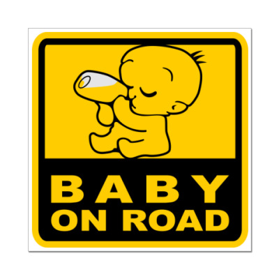 Baby On Road