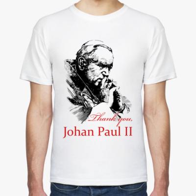 Футболка Папа Иоанн Павел II