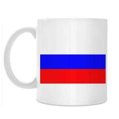 Кружка Флаг РФ