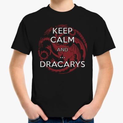 Детская футболка Игра престолов.Дракарис