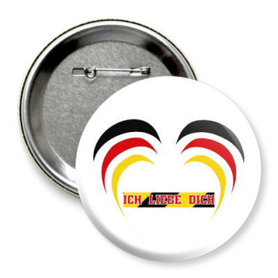 Значок 75мм Я люблю тебя по-немецки