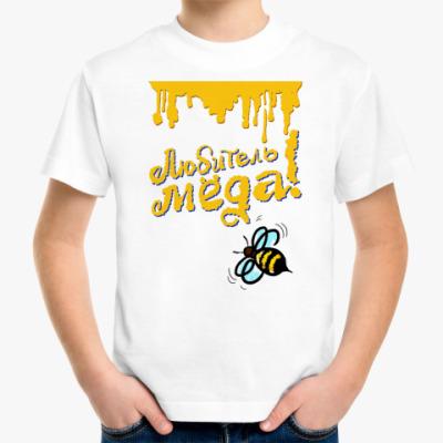 Детская футболка Любитель меда