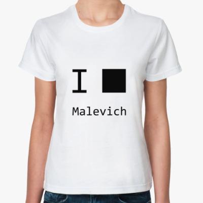 Классическая футболка Малевич