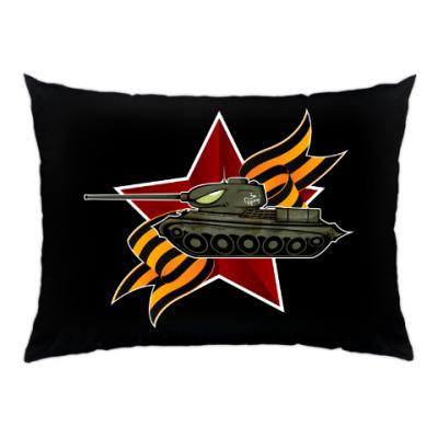 Подушка Танк Т-34-85 СССР